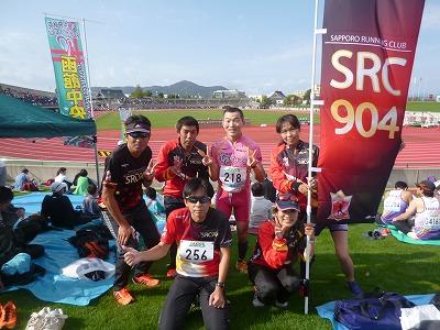 函館2014-2