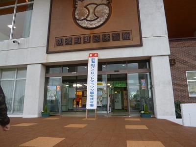 別海2014-1