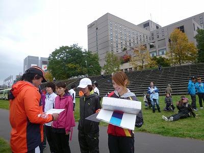 健康マラソン20141013-6