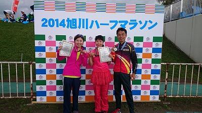 旭川2014-5