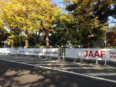 yokohama20131117-1