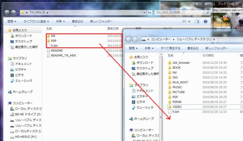 6.20TN-B(HEN)導入1