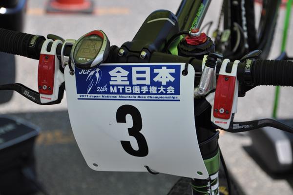 110717-fujimi-0027.jpg