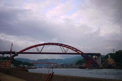 s-6:40音戸大橋