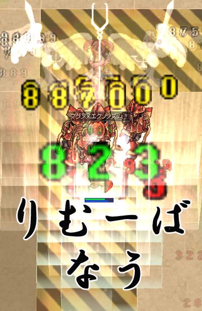WS000576.jpg
