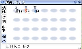 WS000588.jpg