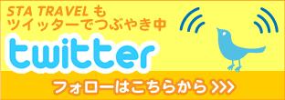 twitter_banner.jpg