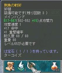 20100806-1.jpg