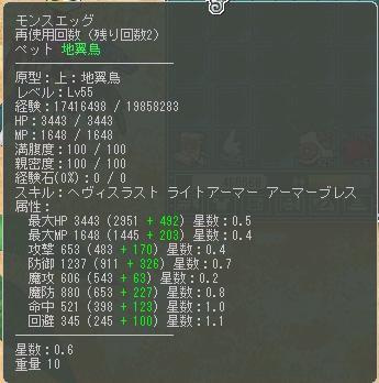 20100816-1.jpg