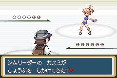 東方人形劇_2009_08_15_16_33_59_620