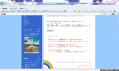 2012.7.8.実行ブログ