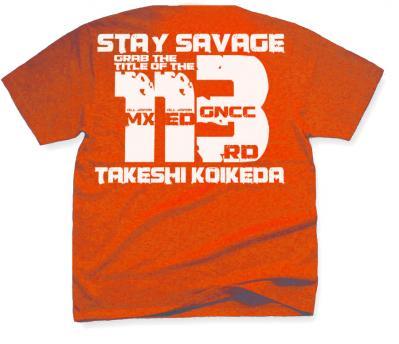 koikeda_or_back.jpg