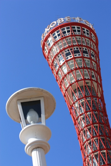 IMG_1259ポートタワー