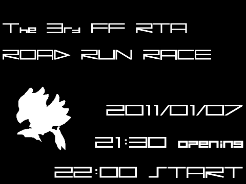 The 3rd FF RTA ROAD RUN RACE