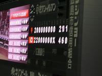 11.4.16 16 スコアボード終