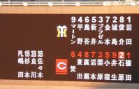 11.4.28 1 今日のスタメン