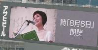11.8.6 2 朗読