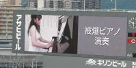 11.8.6 1 ピアノ演奏