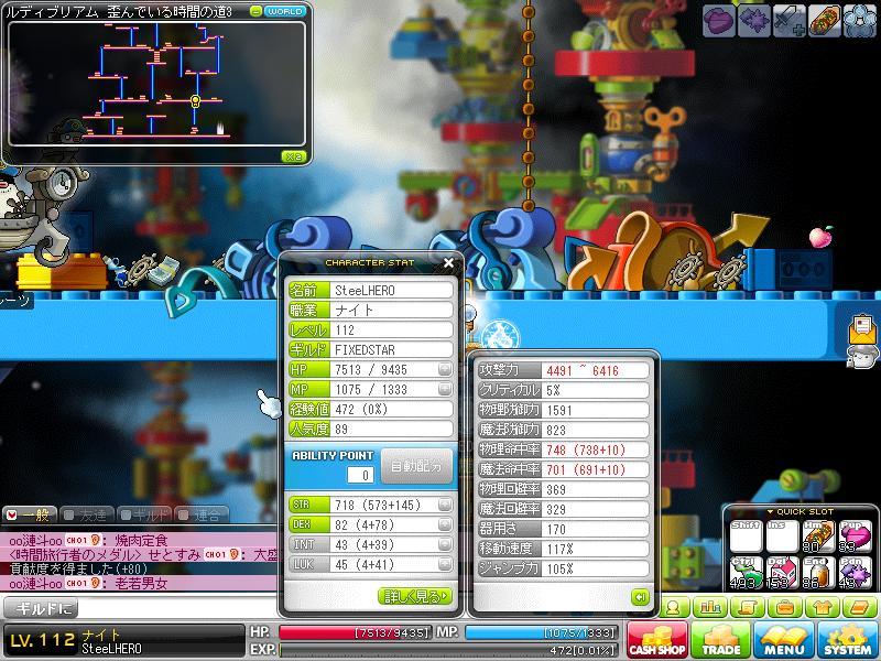 Maple110710_000335.jpg