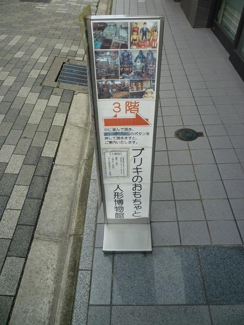P1260683v.jpg