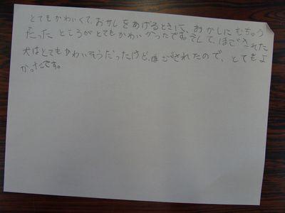 120521-33.jpg