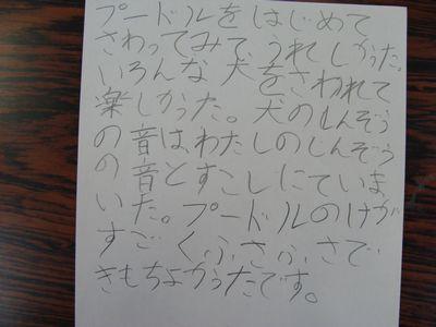 120521-37.jpg