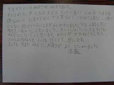 120521-52.jpg