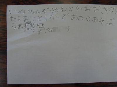 120521-54.jpg