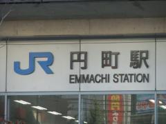 円町駅とその周辺_02_2010-10-27