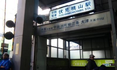 伏見桃山駅_01_2010-12-04