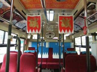 Happy-Bus_03_2011-01-08
