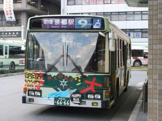 Happy-Bus_05_2011-01-08