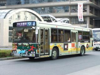 Happy-Bus_06_2011-01-08