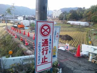 柊野_04_2010-12-23