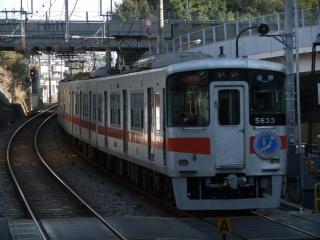 舞子公園駅_04_2010-01-12
