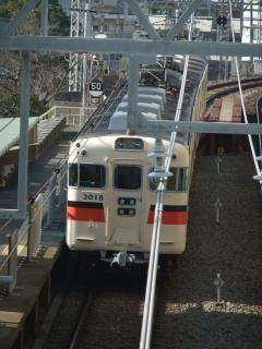 舞子公園駅_05_2010-01-12