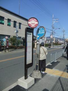 松尾橋_W05_2011-02-19