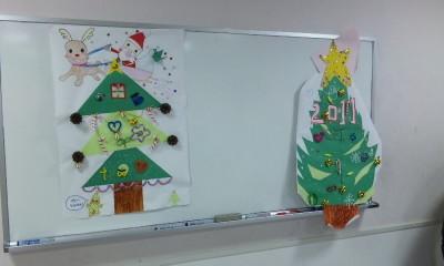 Merry_Christmas_15_2010-12-25