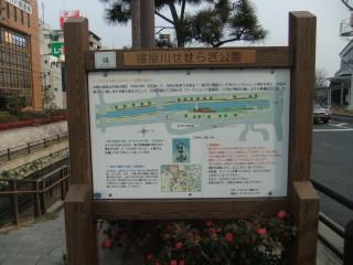 寝屋川市駅と寝屋川せせらぎ公園_02B_2011-02-05