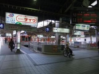 山陽姫路駅_01_2010-01-12