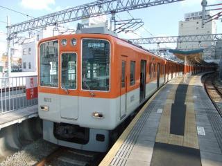 山陽姫路駅_02_2010-01-12