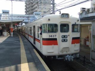 飾磨駅_02_2010-01-12