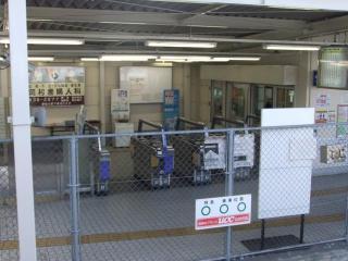 飾磨駅_03_2010-01-12