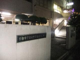 しもせい_03_2010-09-18