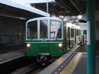 谷上駅_03_2010-01-12