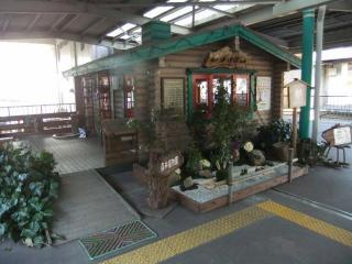 谷上駅_04_2010-01-12