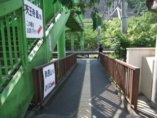 山中渓駅_01_2010-06-02