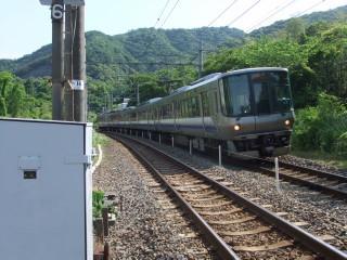 山中渓駅_03_2010-06-02