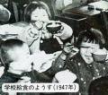 rekishi-019.jpg