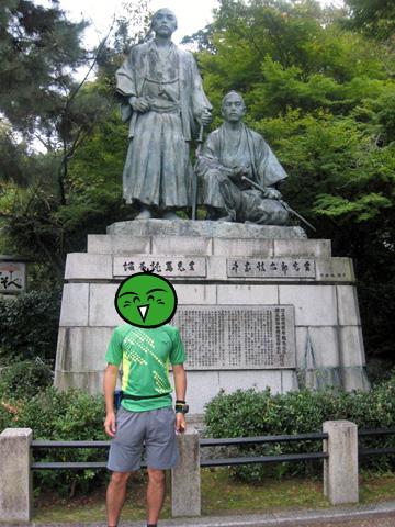 11_maruyama_park.jpg